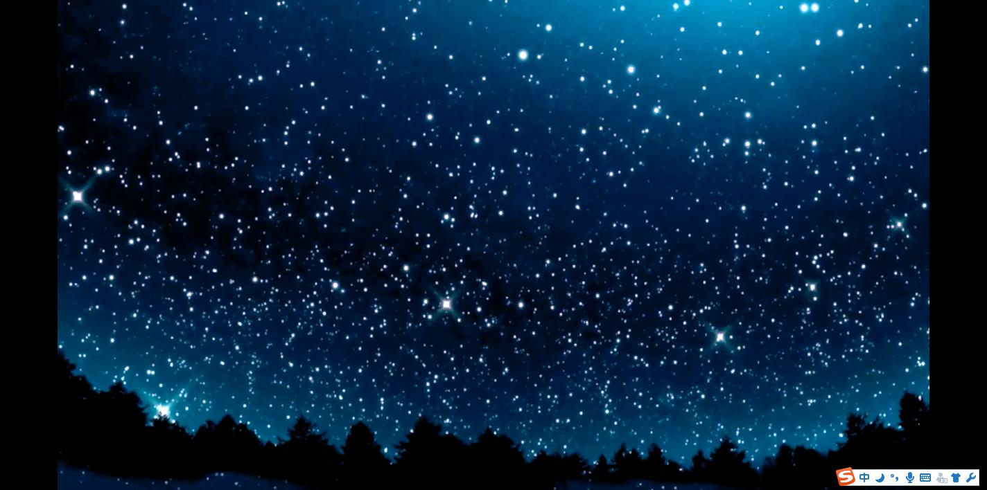 蓝色静谧星空
