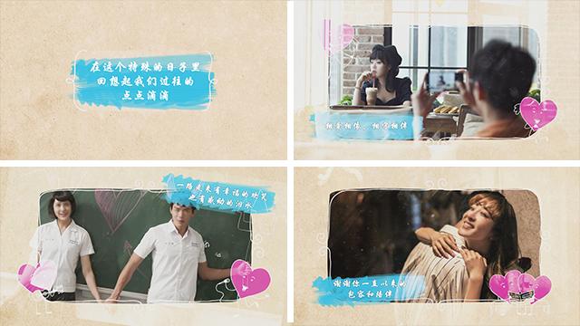 premiere爱情历程生日祝福求婚电子相册模板绯色视觉原创首发