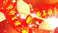 中国红流光风格新年祝福折纸扇喜庆背景