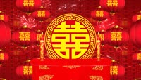中式婚礼喜庆红色背景