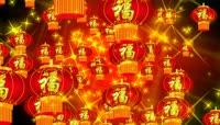 中国红流光风格春节福字大红灯笼喜庆背景