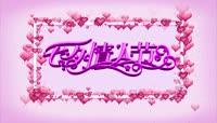 粉红色流光风格情人节唯美背景