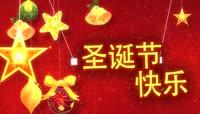 流光风格喜庆圣诞节节日庆典背景