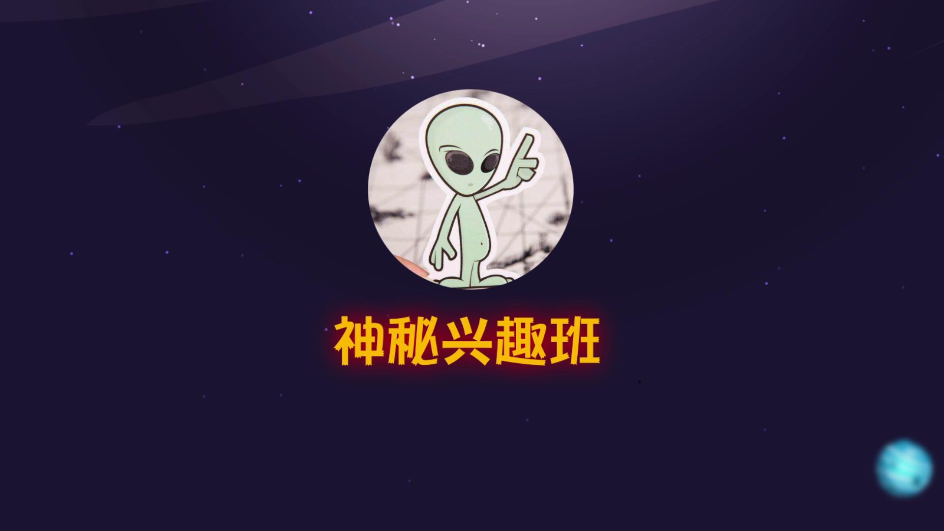 外星人卡通模板