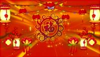 流光风格中国红喜庆福字灯笼背景