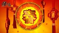中国红流光风格恭贺新春喜庆背景