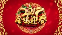 流光风格中国红金鸡迎春新年主题年会晚会喜庆背景