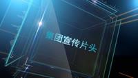 会声会影X8模板 集团宣传片3
