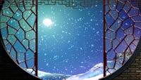 月光雪景古典窗棂戏曲动态素材