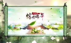 原创绿色中国风水墨端午节片头
