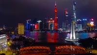 中国红陆家嘴全景实拍