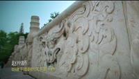 石家庄旅游景区景点