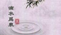 水墨桃花山水中国画