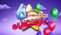 六一儿童节晚会节日LED背景视频素材1
