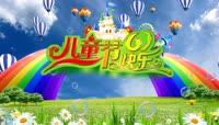 六一儿童节晚会节日LED背景视频素材2