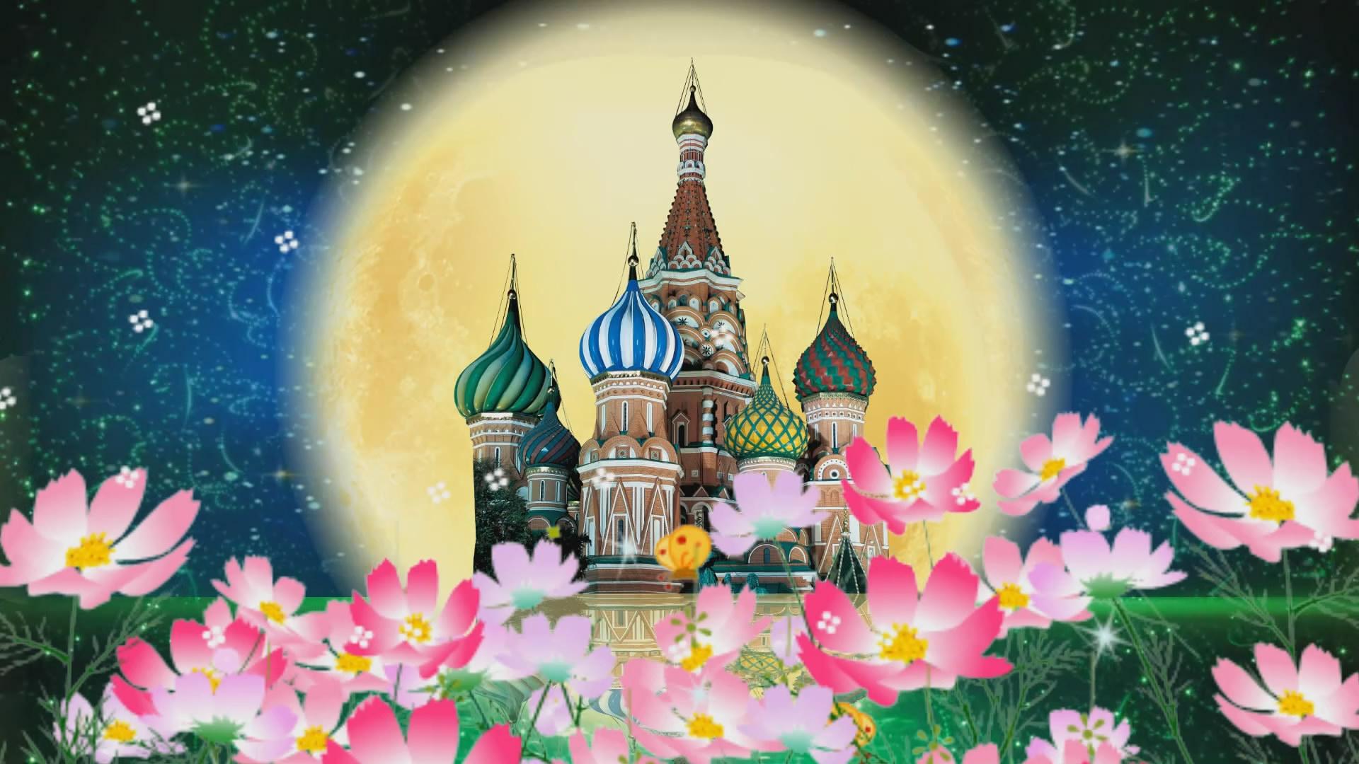 配乐歌舞 莫斯科郊外的晚上