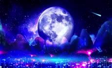 中秋月亮特效视频