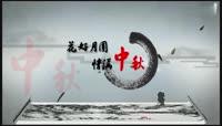 中秋节视频背景
