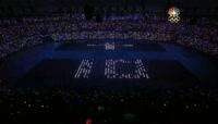 倒计时视频素材 \-奥运会