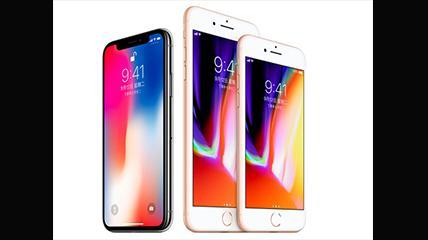 微信iPhone8 8p X 预定