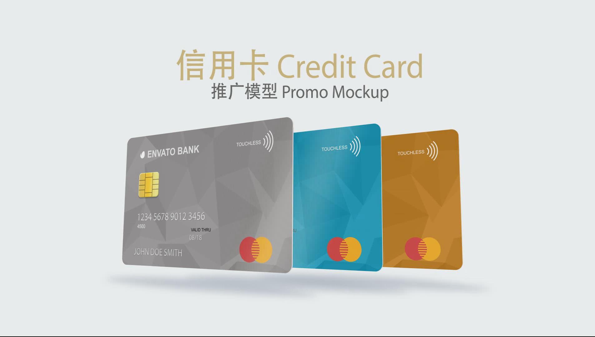 002\-银行信用卡万事达卡POS机交易宣传介绍动画视频AE模板