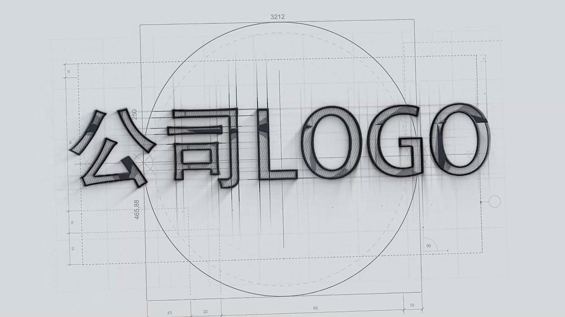 0007\-制图效果_Logo演绎动画