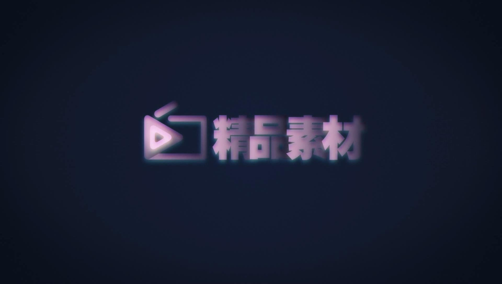 0016\-Glitchy Free 2D Intro Template \- After Effects Free Intro Template