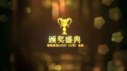 b3颁奖模板1