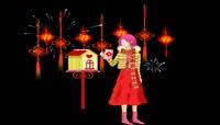 恭祝新年年会片头视频新年开场视频节日素材