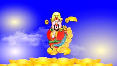 恭喜发财春节元素视频素材年会开场视频节日