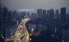 广州夜晚的车流