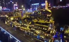 中国崛起 2分钟看遍中国大陆11座城市的美丽夜景