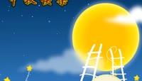 7、澳門慶祝中華人民共和國國慶暨中秋節裝飾2017 Decorations For Celebrating Mid\-Autumn Festival in Macau