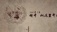 上海城市时间线片头