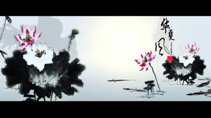 山水国画中国风水墨片头
