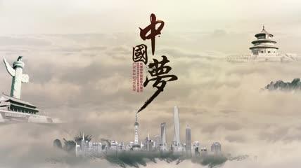 山水国画中国风中国梦水墨片头64