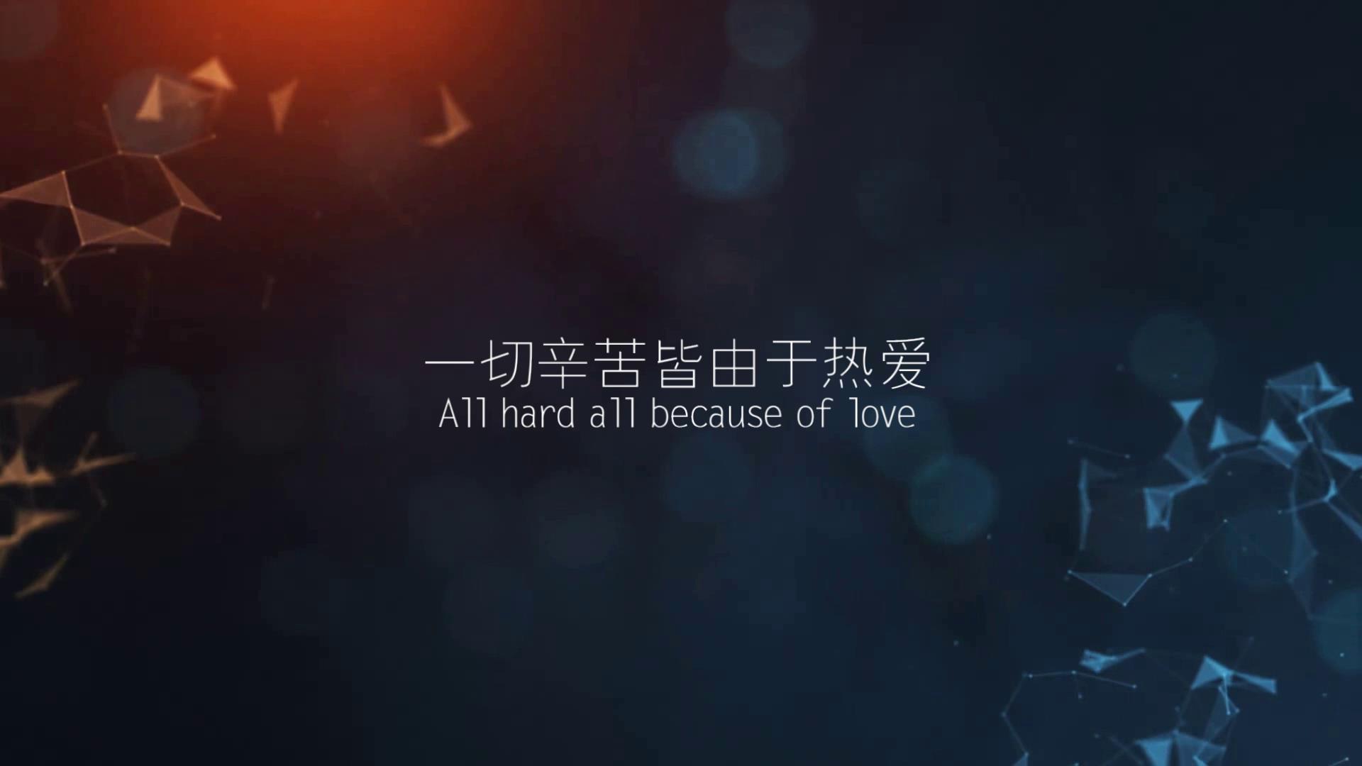 JOE\-9高端企业文字宣传片头模板