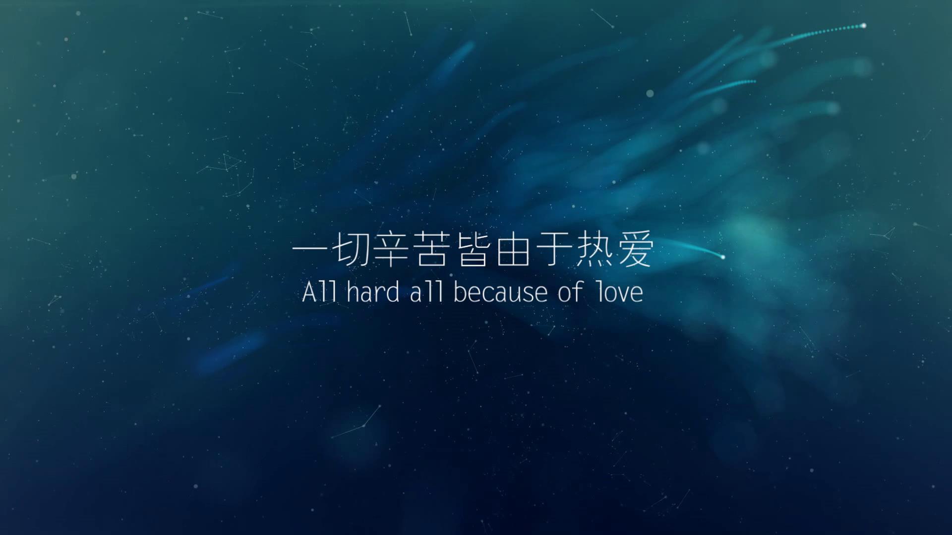 JOE\-21高端大气纯文字蓝色调宣传