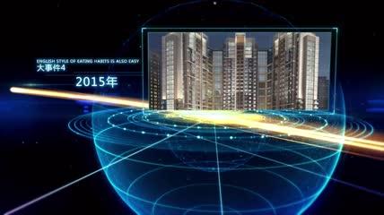 d34互联网科技渲染企业时间轴发展历程变迁片头模板