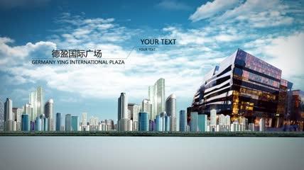 d37公司创新发展商务科技切换宣传推广片头模版