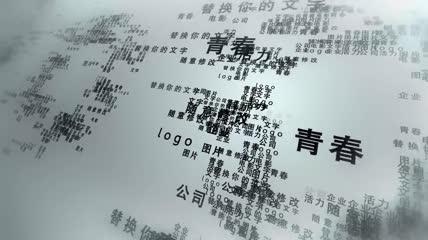 3  ae文字汇聚logo