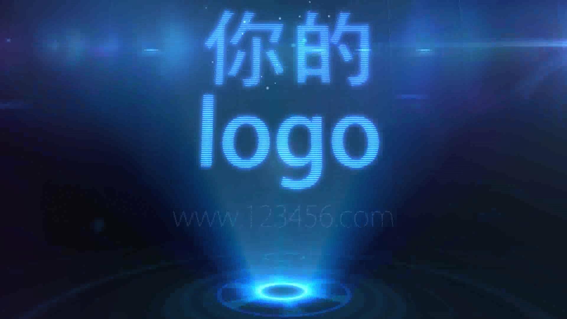 蓝色科技光线投影出全息效果的LOGOAE模板