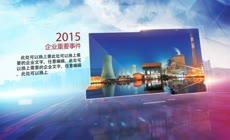 中国国电企业发展历程回顾片头AE模板