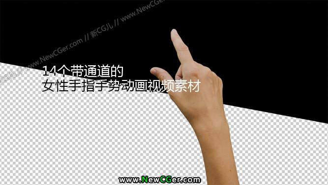 Touchscreen女性手指触摸屏的手势动画视频素材
