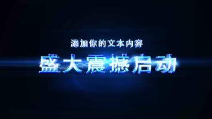 f21震撼企业宣传片六手掌印AE模板