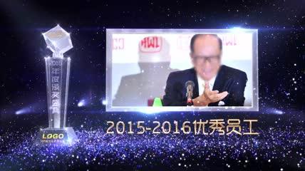 f23企业水晶颁奖公司年会