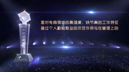 f26水晶颁奖公司年会照片文字版本