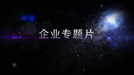 g3震撼宇宙银河出文字特效