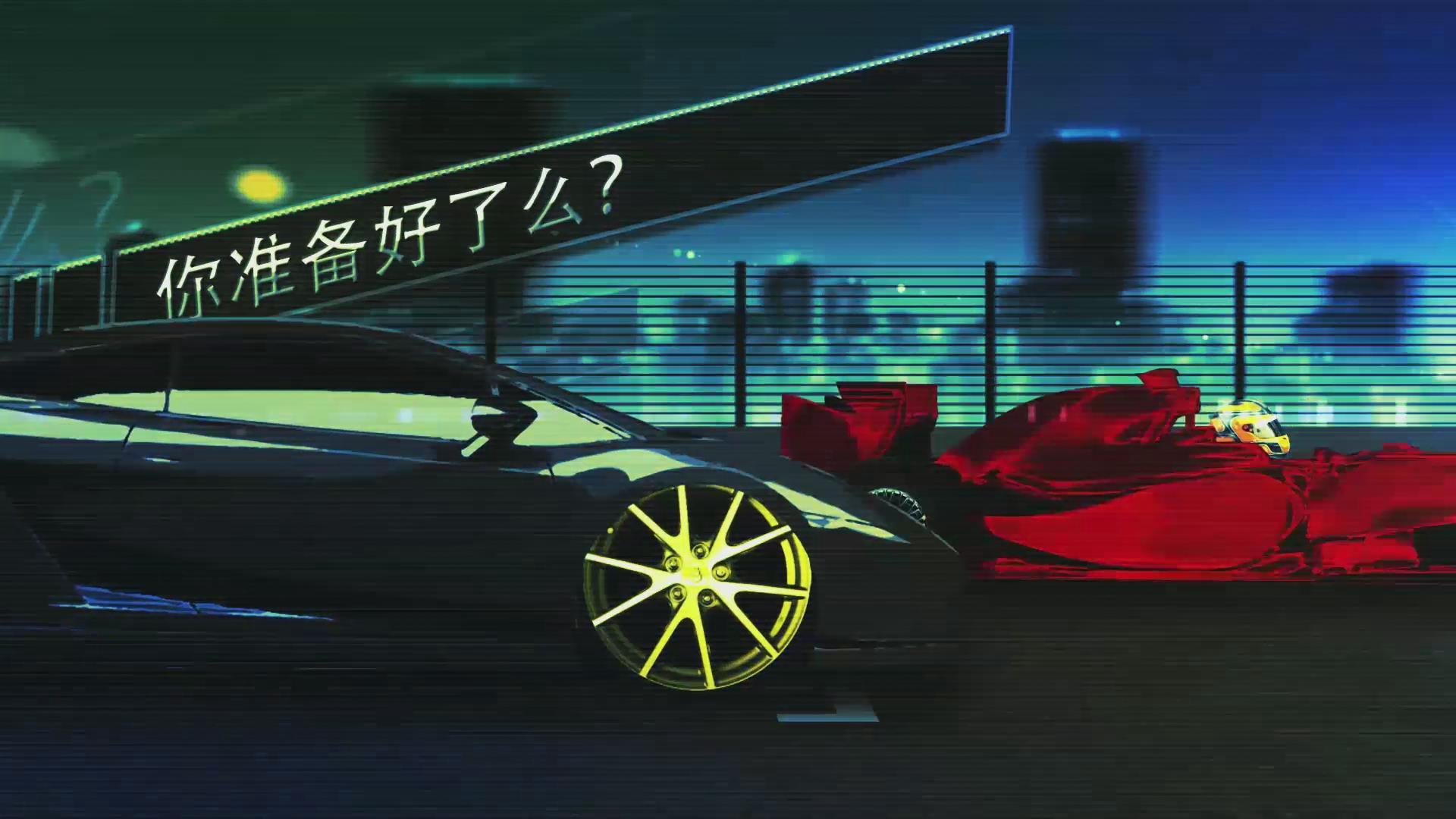 10  汽车宣传模板速度激情