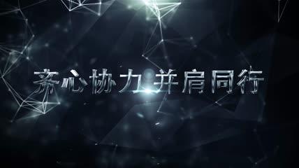 e11金属感3D文字